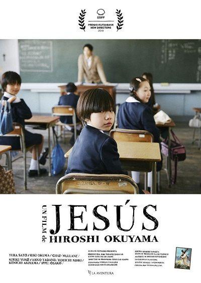 Cartel de Jesús