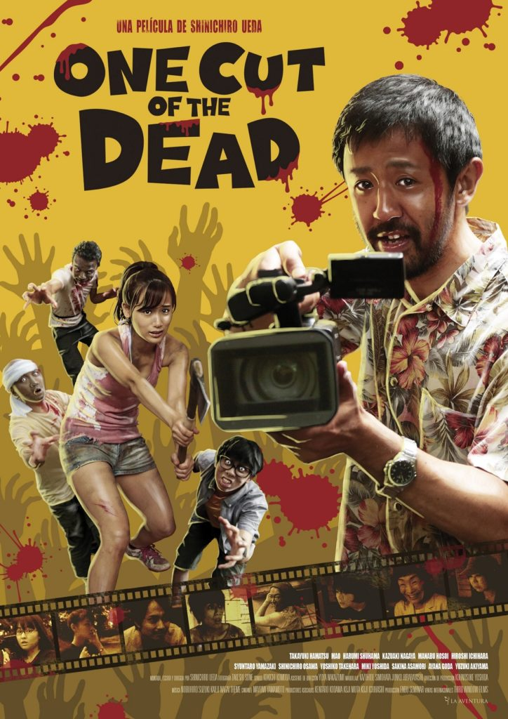 One Cut of the Dead, Cartel