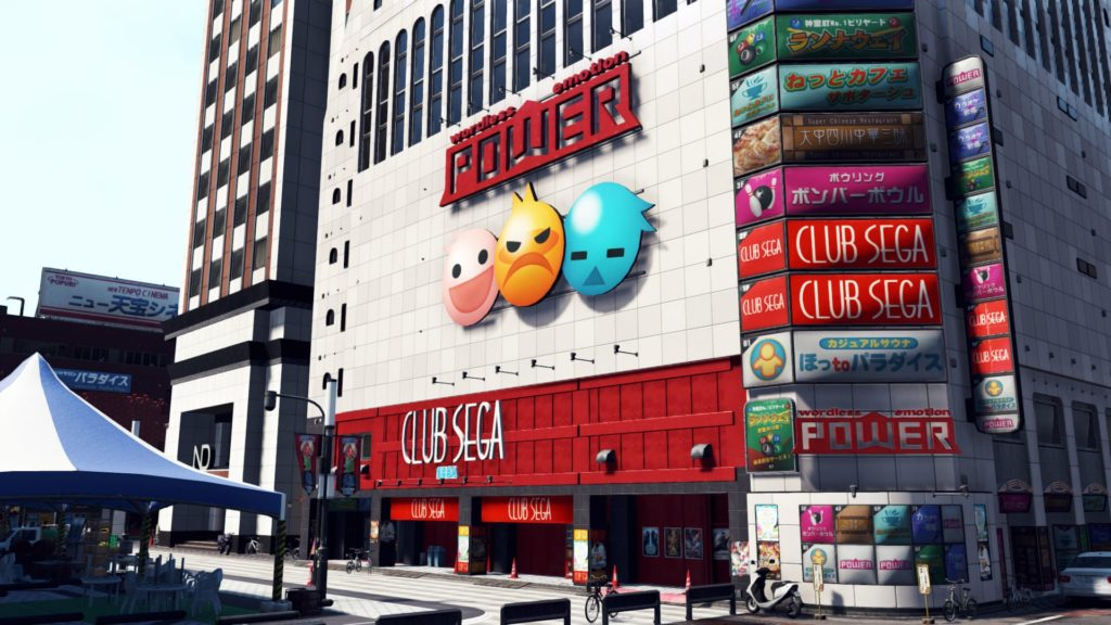 Edificio Club SEGA en Judgment.