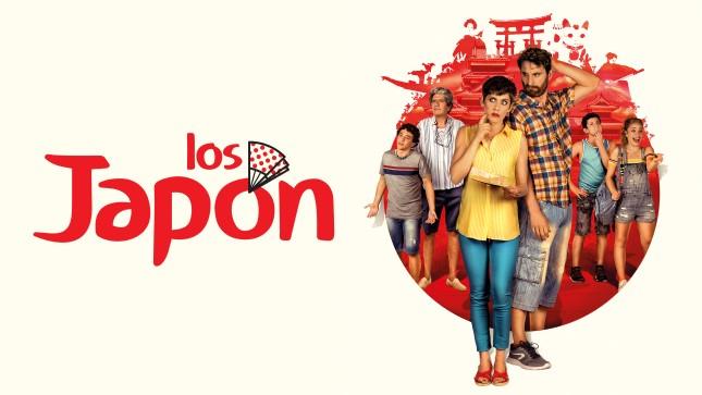 1428144 Taquilla LOS JAPON2