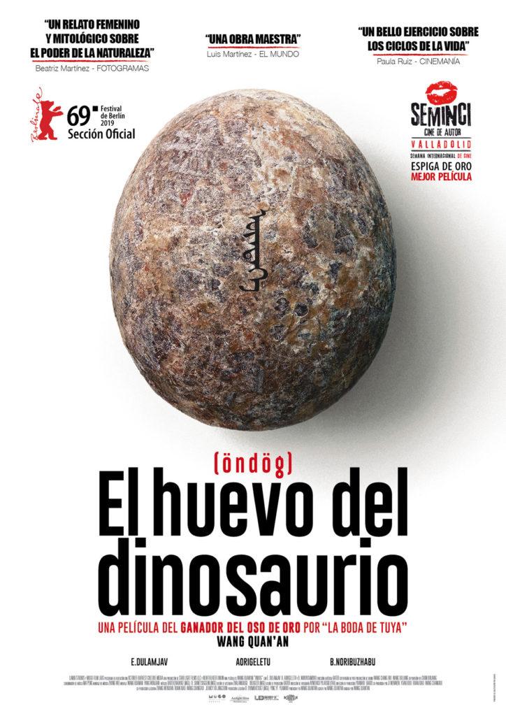 Cartel de El huevo del dinosaurio (Öndög), estrenos del 14 de febrero