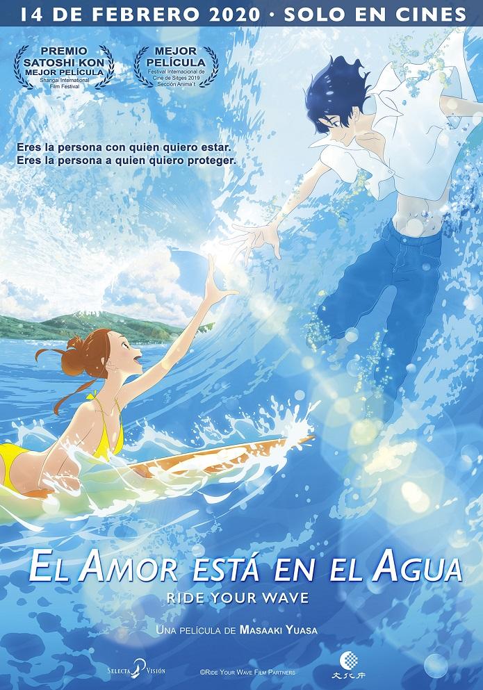 Cartel de El amor está en el agua, estrenos del 14 de febrero