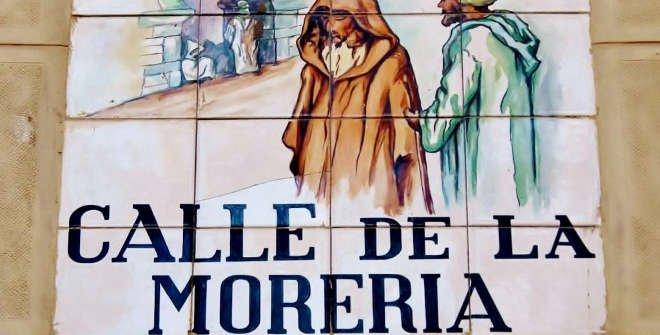 Las redes sociales juegan un papel fundamental en la promoción virtual de Madrid.