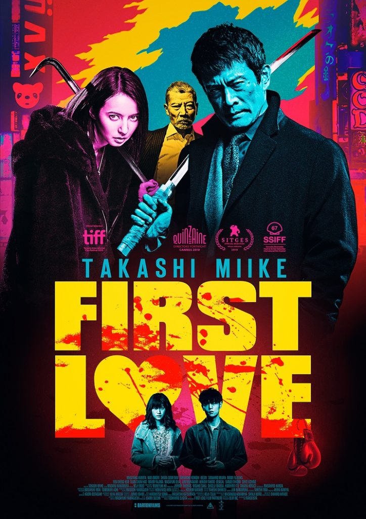Cartel de Hatsukoi/First Love, estrenos del 13 de marzo