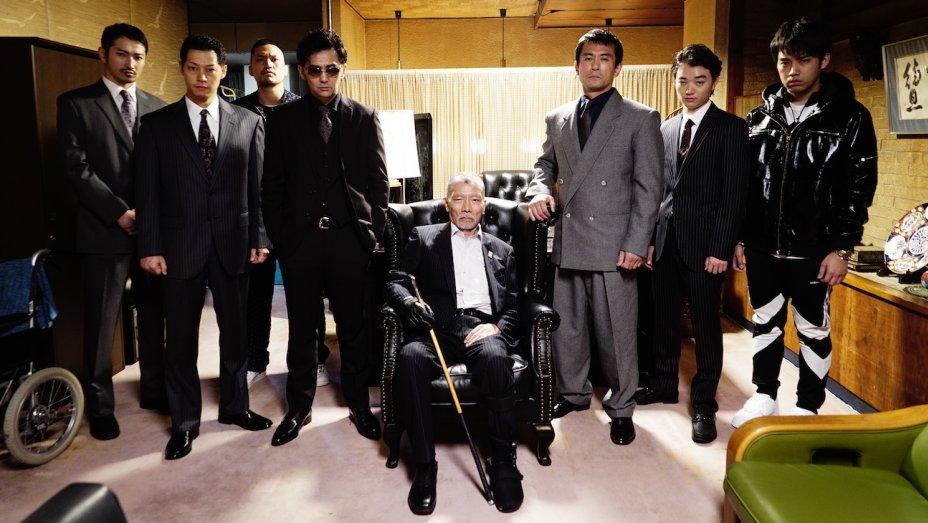 Clan yakuza reunido