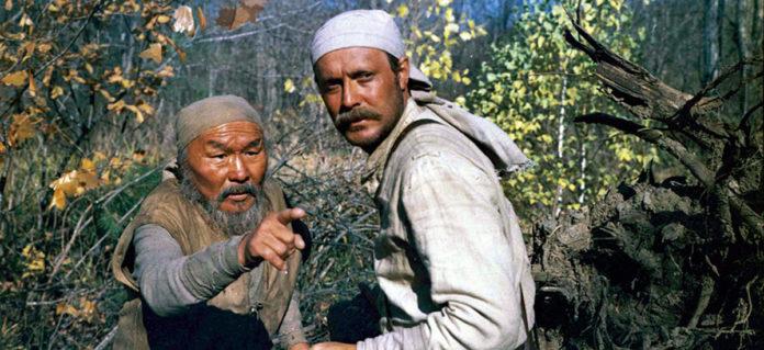 Dersu Uzala y Vladimir Arseniev