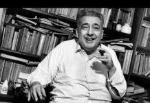 José Lezama Lima