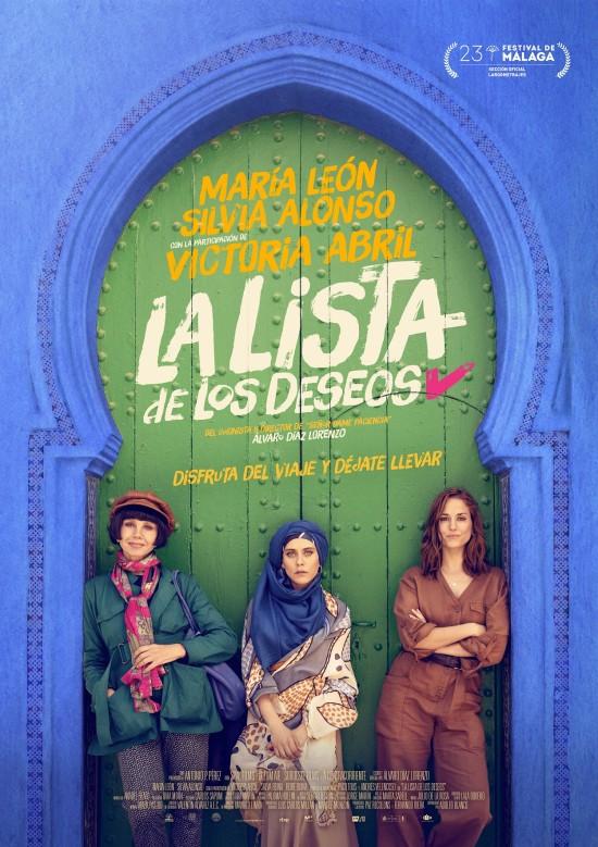 Noches de cine en Chillida Leku - La lista de los deseos