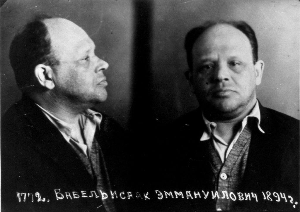 Isaak Bábel, ficha del KGB. 1939