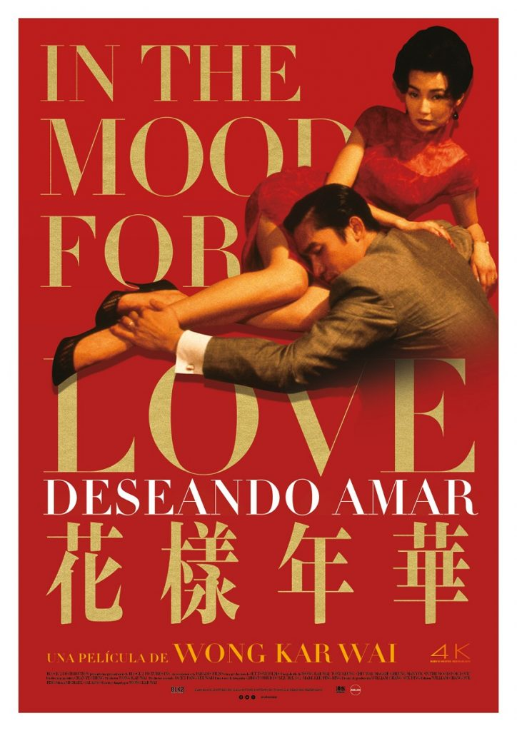 Cartel de Deseando amar. El reestreno entre los estrenos del 30 de diciembre
