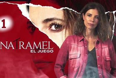 Maribel Verdú, protagonista de Ana Tramel, la nueva serie de suspense de TVE